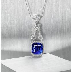 Unique Design Halo Cushion Cut Pendant Necklace